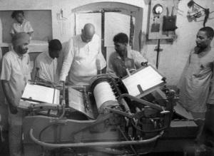 Sivananda Ashram printing press